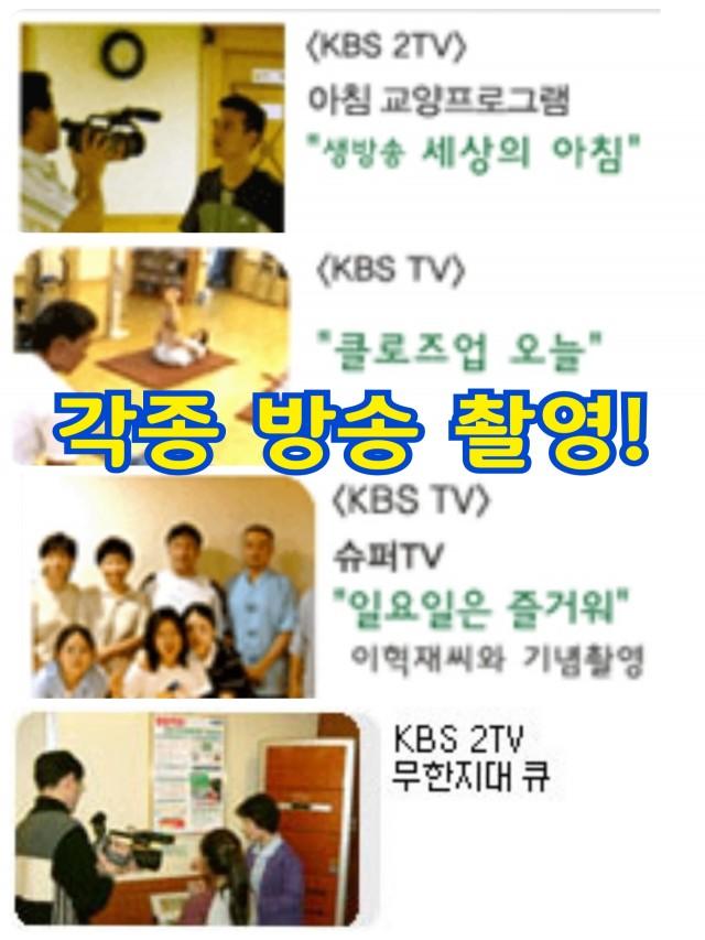 20년간 각종 방송출연!!